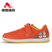 Kang advent of 2015 autumn children's shoes girls casual shoes sport shoes autumn thus it shoes children shoes skid plate