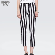 Linda 20,159 pants blue and sunny summer new women's high waist striped chiffon belt in Europe and America casual pants