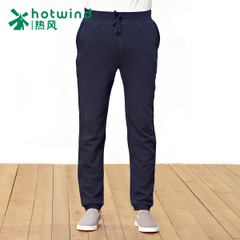 Hot air 2015 spring and autumn fashion men's pants slim men's solid color cotton casual guard pants waist pants 20W5101