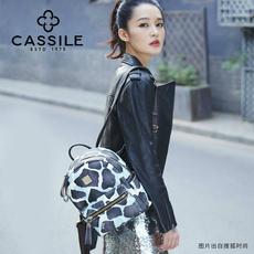 【李沁同款】CASSILE 2016秋进口材质动物纹小号双肩包旅行女背包