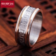 New year great wall ring titanium steel men''s aggressive punk simplicity Japanese and Korean character accessories fashion rings