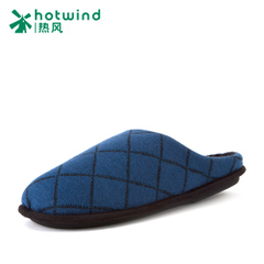 Hot air men's slippers and winter new simple header home warm Plaid men shoes 66W4719