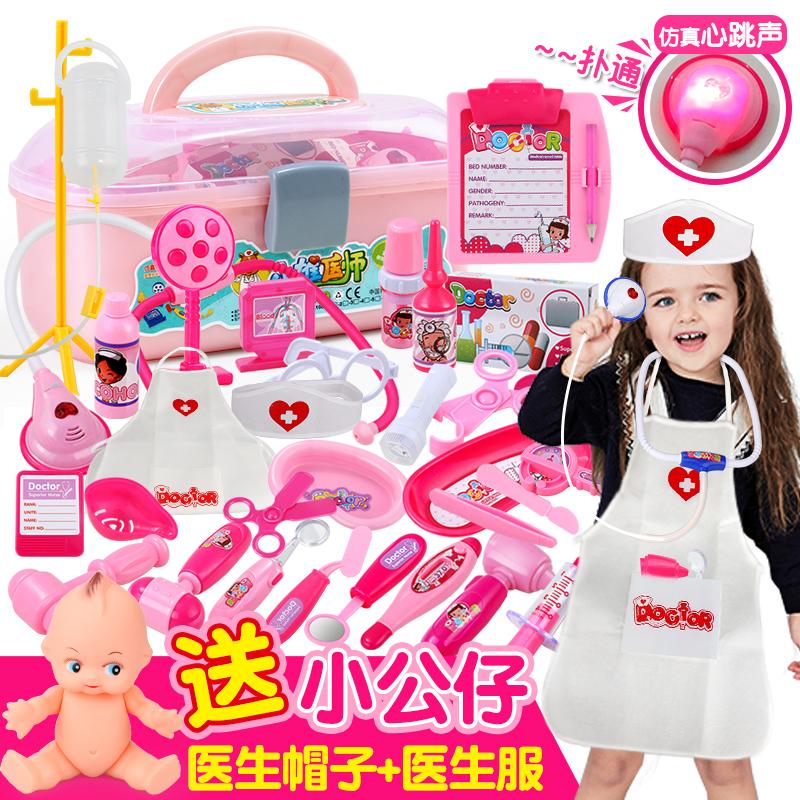 儿童过家家医院玩具套装仿真大号女孩6岁7护士听诊器打针医生护箱