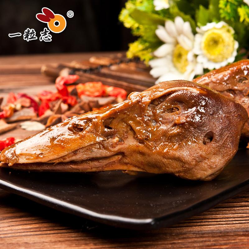 【一粒志_衢州鸭头1个装】休闲零食卤味小吃衢州特产三头一掌