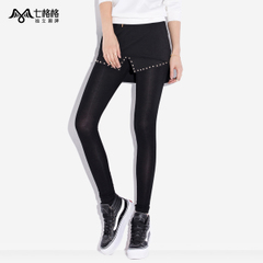 Seven Princess OTHERMIX decorative rivets off two feet wearing pants black footless tights