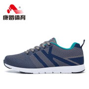 Kang stepped spring 2016 new breathable men's running shoe fly line woven shoes lightweight cushioning running shoes