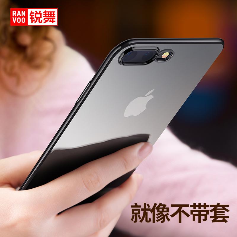 锐舞苹果iPhone7手机壳7plus套透明硅胶红女潮男防摔软胶黑软壳7P