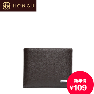 Honggu 2016 counters authentic red Valley new business-casual short bi-men's leather wallet 9703
