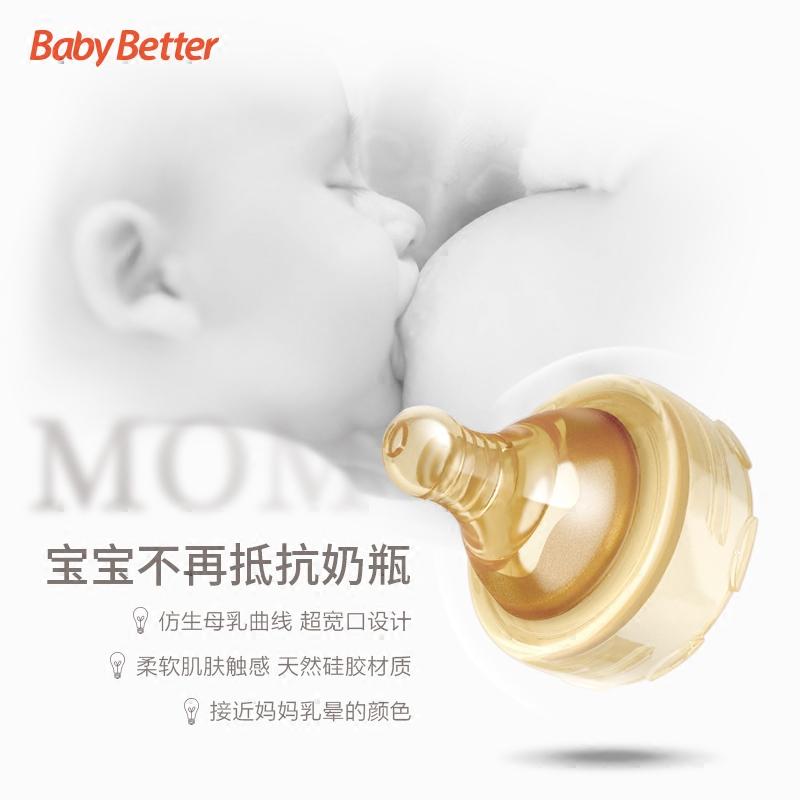 宝升奶瓶怎么样,该怎么挑选