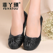 Philippine girl quality comfort leather shoes soft bottom, and large yard with middle-aged mother with flat shoes non-slip flat pale mouth shoes