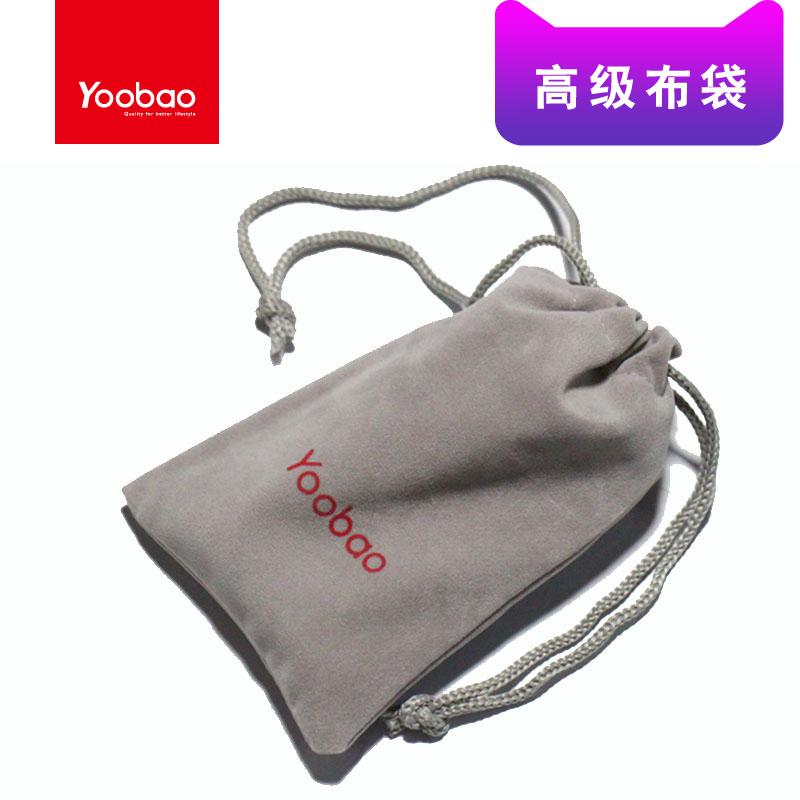 羽博  移动电源 耳机 数据线充电头通用收纳包 手机充电宝保护袋