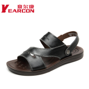 YEARCON/con men's 2015 summer new style fashion leisure dual-use trend open-toe men's beach shoes