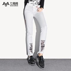 Seven space space OTHERMIX creative skull print Slim pants and white jeans with bound feet women