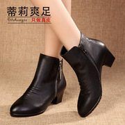Tilly cool foot 2015 fall/winter in the new MS thick leather with side zipper pointed toe ankle boots booties