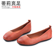 Tilly cool foot spring 2015 new MOM and female light flat-bottom leather shoes casual shoes Lok Fu shoes comfortable
