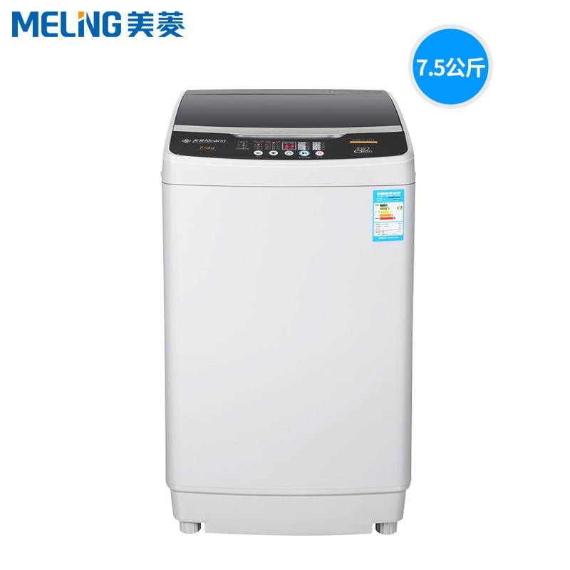 MeiLing/美菱 XQB75-2775洗衣机好用吗,评价如何