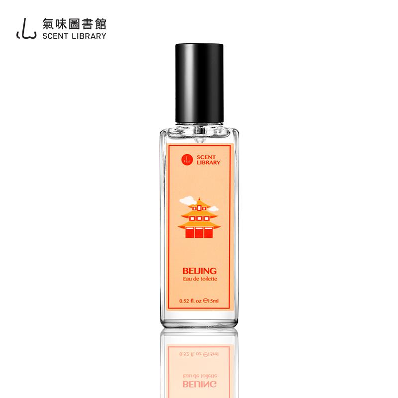 气味图书馆·城市系列香水*15ml