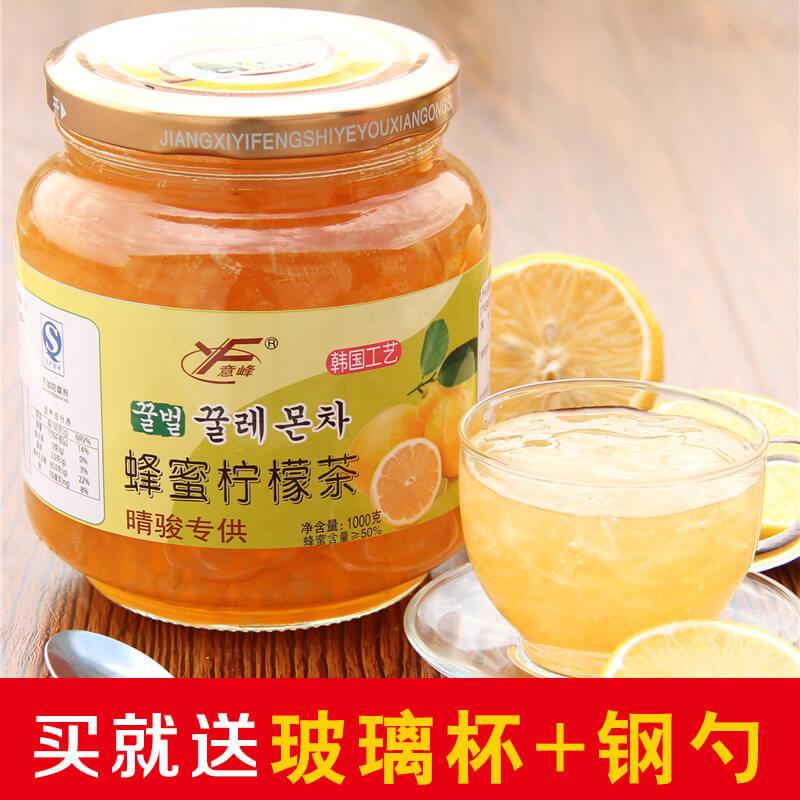 送杯勺 意峰蜂蜜柠檬茶1000g/1kg韩国风味蜜炼水果茶酱冲饮批发
