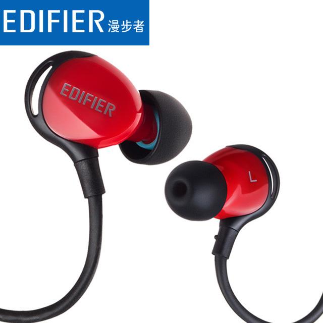 Edifier/漫步者 H281PS耳机质量如何,使用寿命长吗?