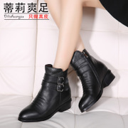 Tilly cool foot 2015 increases in high school with female winter boots for fall/winter boot boots suede leather English Martin wind simplicity