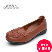 2015 new middle-aged mother in the autumn shoe leather shoes soft slope slip with flowers old man woman shoes