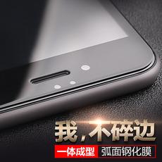 金飞迅 苹果iPhone6 4.7寸全覆盖钢化玻璃膜防爆保护贴膜