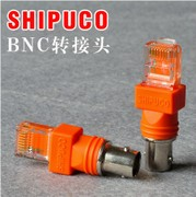 Line tester BNC to RJ45 adapter converter PN-8108 smart one single price