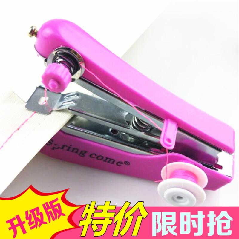 上新小型多功能手动缝纫机 家用手持小巧便携式迷你缝纫机微型缝