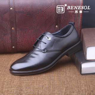 BENESOL/State ISA 2015 new men's laced shoe trends for fall/winter England style casual shoes 5030070