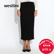 Westlink/West fall 2015 the new color of elastic waist long hip step in women's skirts