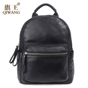 Qi Wang autumn ladies genuine leather backpack bag Korean header layer of leather women bag retro fashion shoulder bag