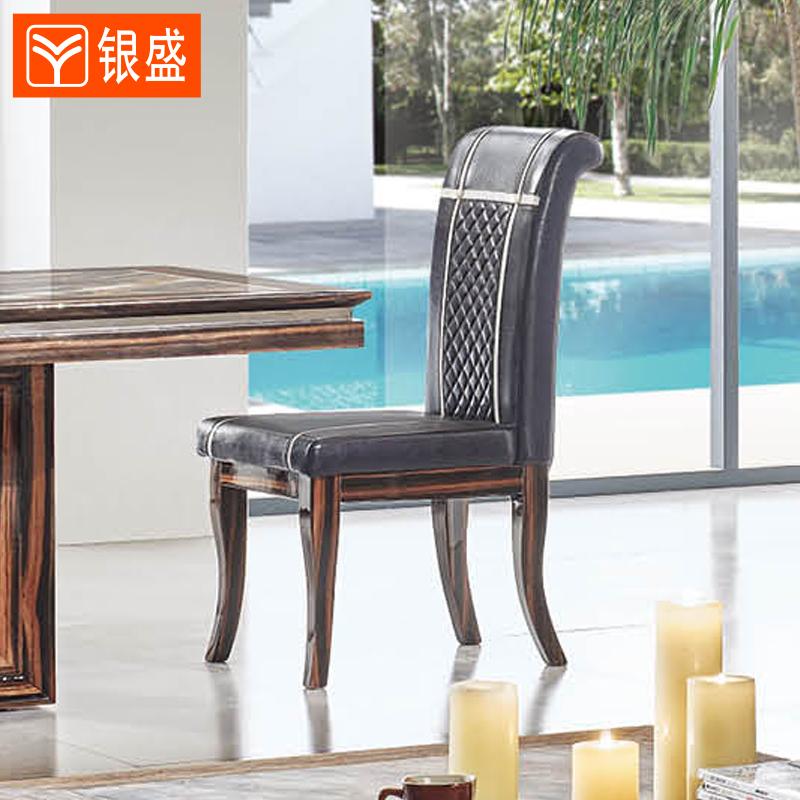 银盛 时尚 实木餐椅 皮革软靠垫 餐椅餐凳 餐厅餐桌椅组合 B83