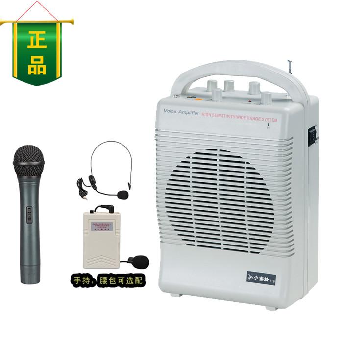 小蜜蜂扩音器无线大功率手提便携插卡小音箱教学会议销售喊话机
