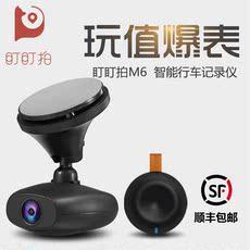 盯盯拍M6智能行车记录仪车载1080p高清GPS电子狗夜视迷你无线WIFI