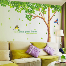 可移除大型自粘绿树叶墙贴纸客厅电ee13沙发背jt室床头贴画