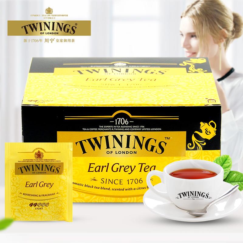 英国Twinings川宁格雷伯爵红茶茶叶50片/盒进口英式红茶包袋泡茶