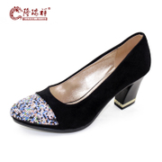 Long Ruixiang 2015 spring new shallow water drilling commuter shoes old Beijing cloth shoes women fashion dress shoes