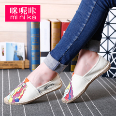 Microphone clicking New low helping canvas bottom shoe breathable casual shoes feet lazy people fisherman shoes shoes