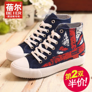 Becky 2015 new style canvas shoes high women shoes-Korean version flows within the high sweet shoes casual shoes package mail