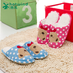 Hot spring and fall/winter new cute little bear child slippers home slippers for boys indoor 67H5948