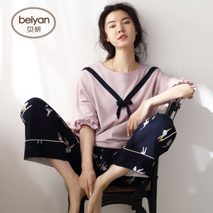 Belle Summer cotton Lady pajamas fashion women in sleeves trousers Home Korean version can be worn all cotton suit