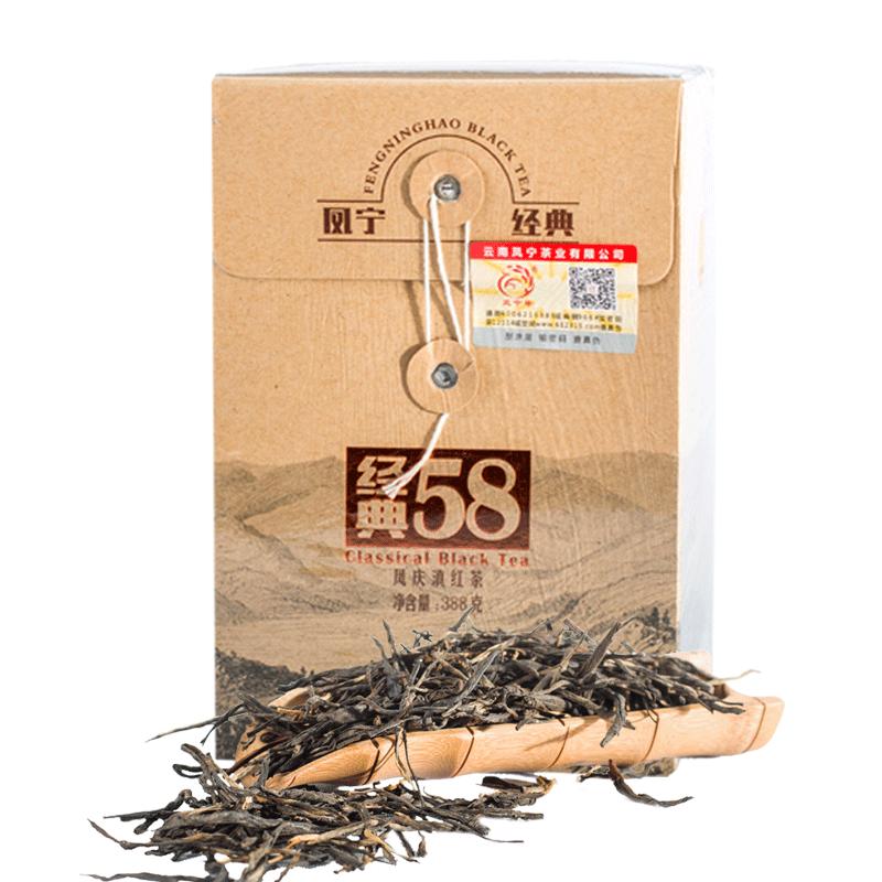 凤宁号 滇红茶 明前滇红茶叶云南红茶 经典58 功夫红茶388g春茶