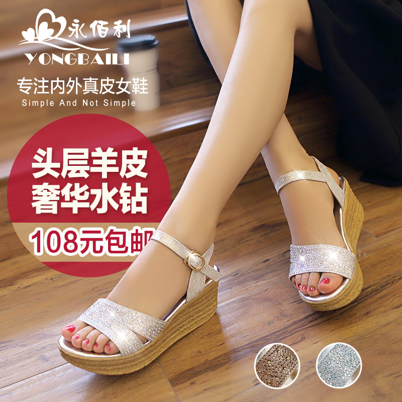永佰利2017夏季新款时尚羊皮凉鞋女优雅坡跟真皮松糕水钻高跟女鞋
