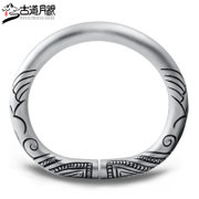 Trail S990 silver bracelet in Sterling Silver the Moon made-to-measure men''s pure silver old silversmith Horseshoe life bracelet 107