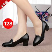 Xin innovation 2015 new spring shoes woman shallow mouth with thick leather with a pointed set foot in British low shoes