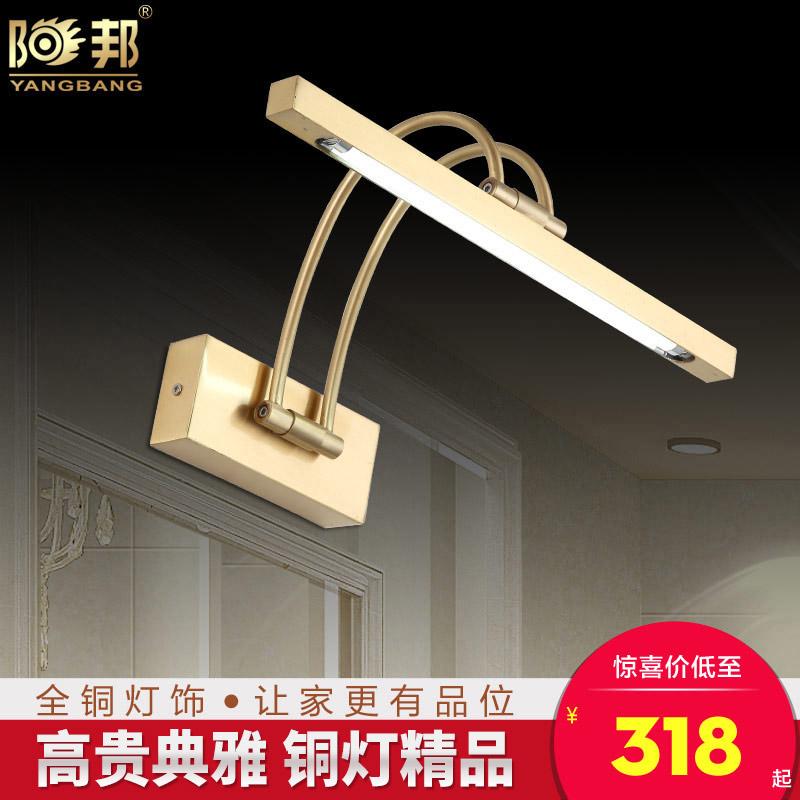 yang bang bao bao de oro europeo luz alargado gabinete espejo de luz led de ahorro de with espejo bao diseo