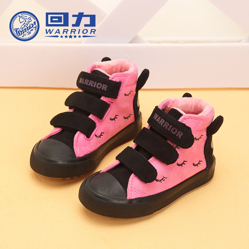 回力童鞋儿童高帮棉鞋冬季女童雪地靴防滑厚底女宝宝冬天鞋子