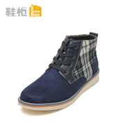 New leisure shoe shoebox2015 winter low tidal flat bottom tube short boots lace cowboy boots 1115515066