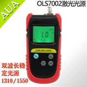 National laser handheld stable source package email double wavelength stable source 1310/1550 source