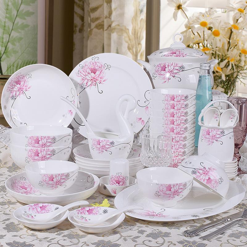家用景德镇陶瓷器骨瓷餐具套装碗碟中式碗盘子碗筷组合套碗具结婚